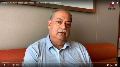Bharat Amarnani about Dada Amar Trust Activities in Bangalore