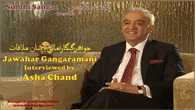 Jawahar Gangaramani interviewed by Asha Chand