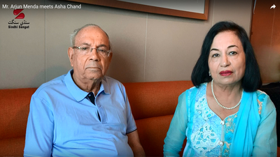 Mr. Arjun Menda meets Asha Chand