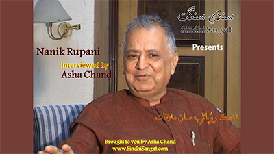 Nanik Rupani Interviewed by Asha Chand