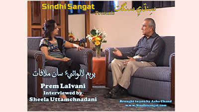 Prem Lalvani Interview