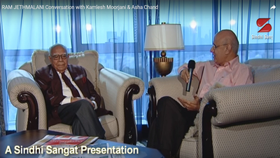 RAM JETHMALANI in Conversation with Kamlesh Moorjani & Asha Chand