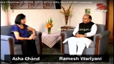 Ramesh Varlyani, Ex. Vice Chairman of NCPSL (2011-2012) talks about Sindhi Language with Asha Chand