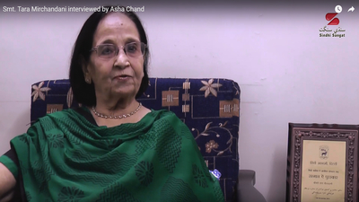 Smt. Tara Mirchandani interviewed by Asha Chand